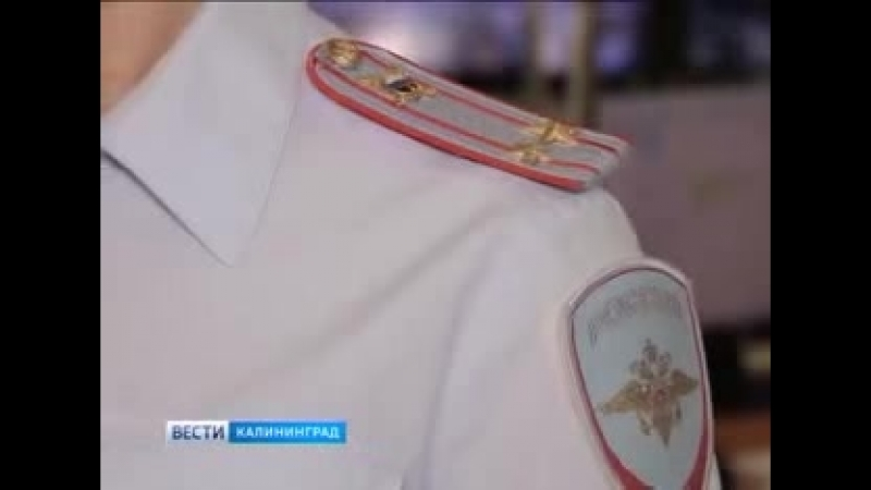 В Калининграде поймали фальшивомонетчиков