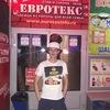 Rustam Akhmetov