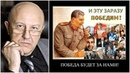 Андрей Фурсов Убийство Сталина Берия Хрущев делёж власти необратимое загнивание системы