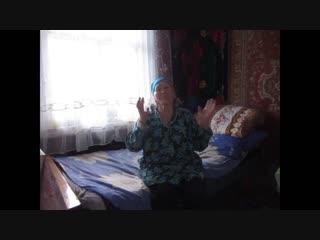 Дузбакиева Айша Бахметовна