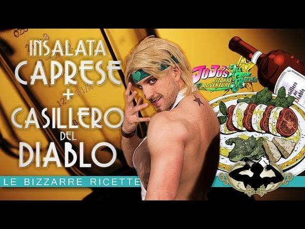 Insalata Caprese Casillero del Diablo - Le Ricette di Cotto Frullato