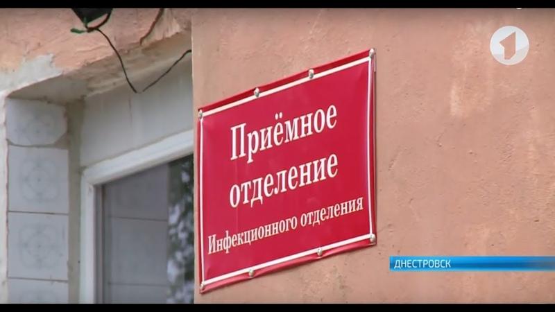 Приднестровская медицина нуждается в реанимации