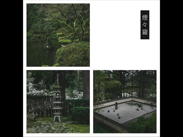 Ghost Park - 煙々羅 (Enenra) [Full LP] (2017)