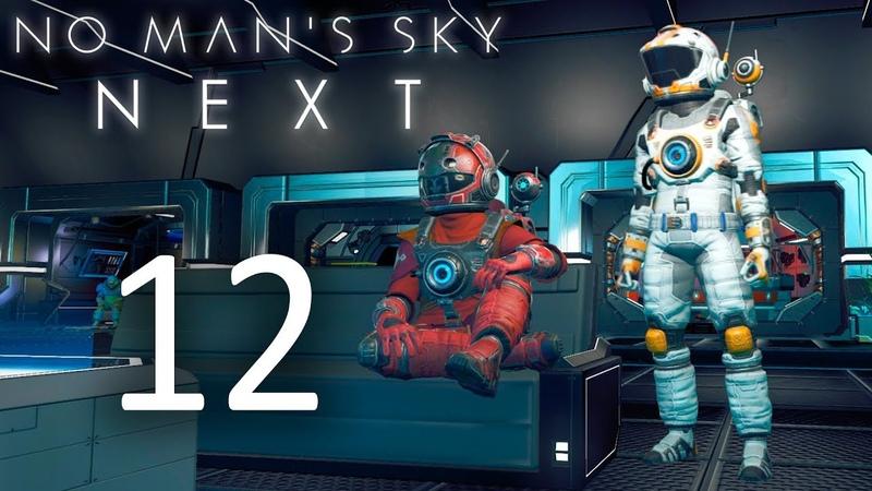 No Man's Sky NEXT - Кооператив - Какая крутая планета! ...ПРИБЛИЖАЕТСЯ РАСКАЛЕННЫЙ ЛИВЕНЬ [12]   PC
