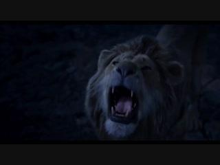 Король Лев - Дублированный тизер-трейлер (2019)