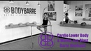 👏 Cardio LUNGE Muffin Top FAT BLASTER 👏 barre workout with PAIGE