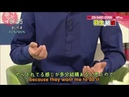 ENG SUB YUZU FAIRY ECOVAIL YUZURU HANYU ASAICHI 1 Part 2 4
