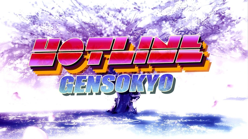 The Sea Where One's Home Planet Reflects - Hotline Gensokyo