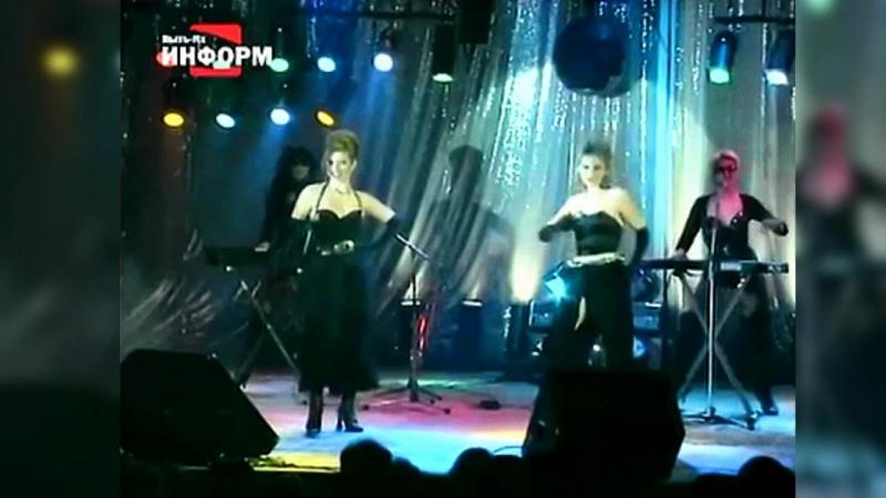 МОНА ЛИЗА - Наши бабы лучше АББы (1996)