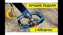 Педали для велосипеда ROCKBROS с AliExpress