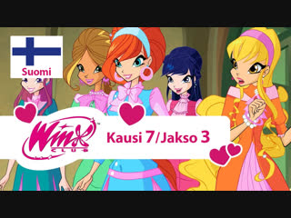 Winx-klubi: Kausi 7, Jakso 3 - «Butterflix» (Suomi)