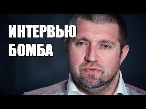 ДМИТРИЙ ПОТАПЕНКО СЕНСАЦИОННОЕ ЗАЯВЛЕНИЕ ПРО ПУТИНА 17.06.2018