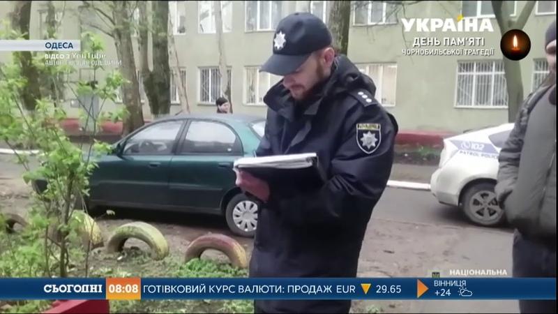 Стрілянину по школі влаштував молодик в Одесі
