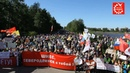 Обращение жителей г Северодвинска на митинге 16 06 19 г к президенту В В Путину