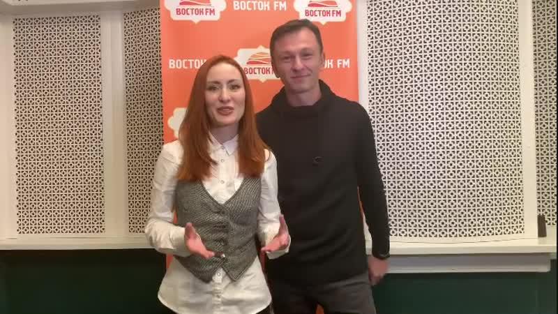 Тимур Икрамов и Оксана Ольшанская приглашают на концерт ЗВЁЗДЫ ВОСТОКА.