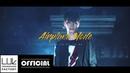 NOIR(느와르) Airplane Mode Teaser 6 RYU HOYEON(유호연)