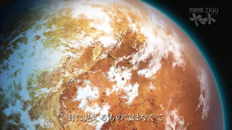 Ai no Hoshi - 水樹奈々