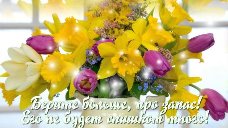 Самые красивые пожелания для друзей Я желаю Вам счастья