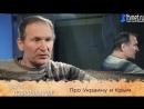 Федор Добронравов о сватах 7