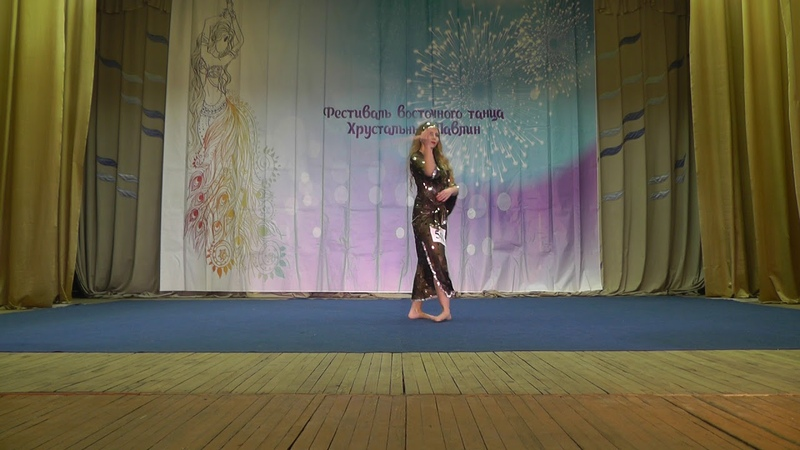 Вера Драгун StarWay Laziz Хрустальный Павлин 2018