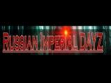 Александр Вербицкий - live via Restream.io