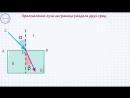 Физика 8 класс. Преломление света. Закон преломления света