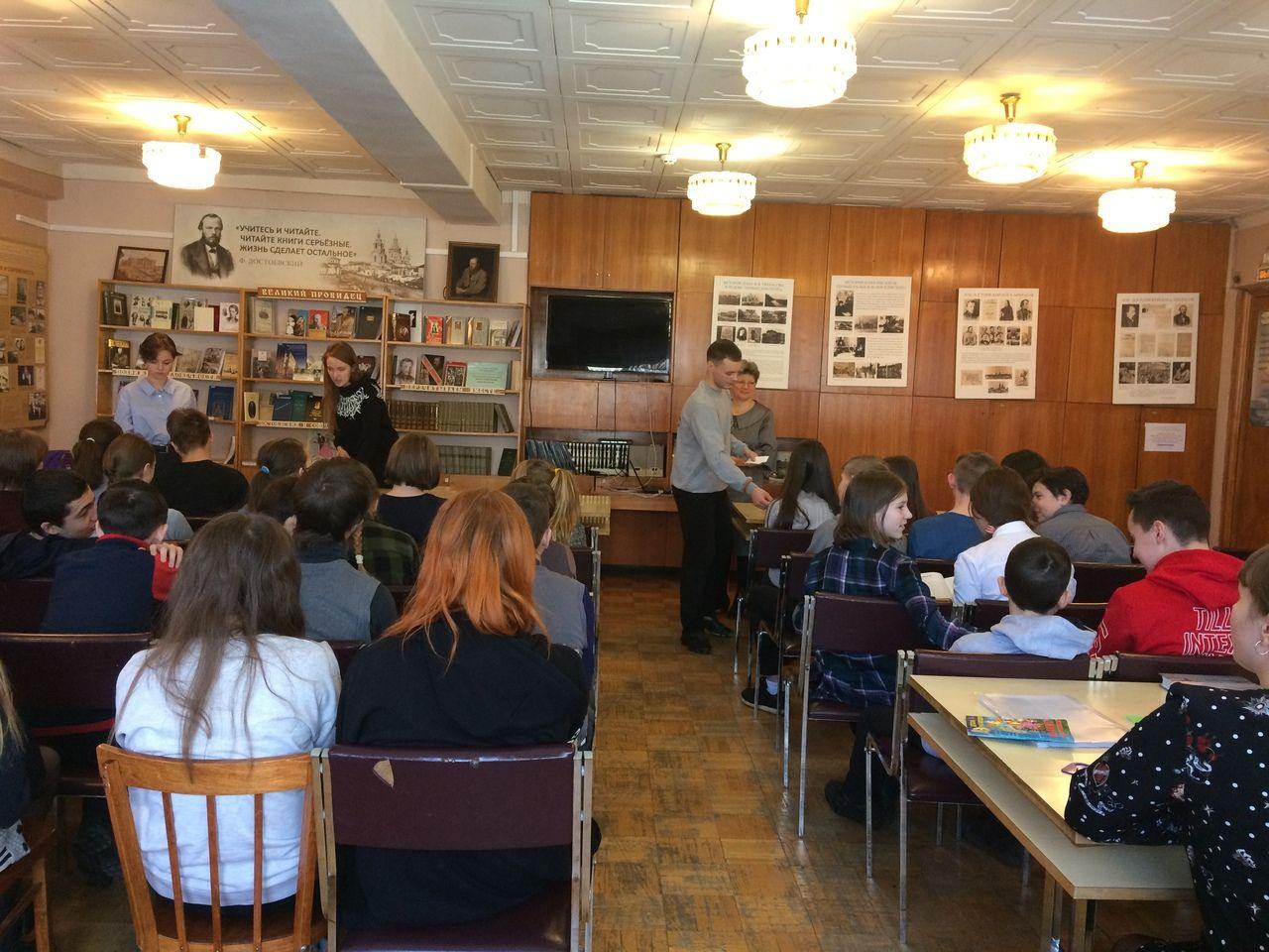 На базе библиотеки – филиала № 13 им. Ф.М. Достоевского было проведено интерактивное занятие «Что тебя ждет на улице?»