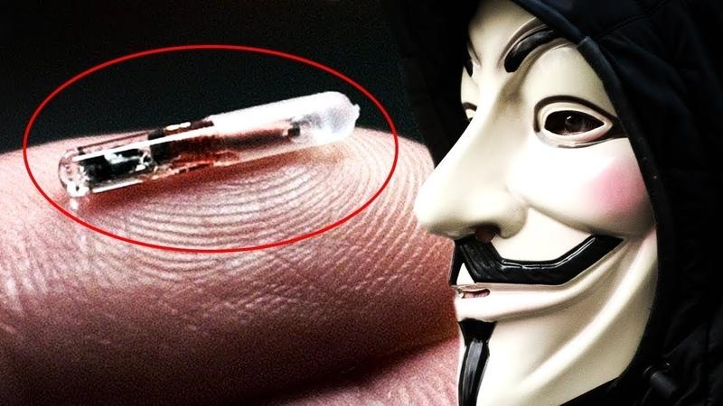 Anonymous - Предупреждение о RFID микрочипах 2017-2018