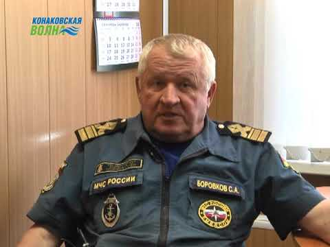 В Конаковском районе утонул