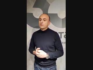 Приглашение Андрея Шевелева на Growth Hacking 14-15 декабря