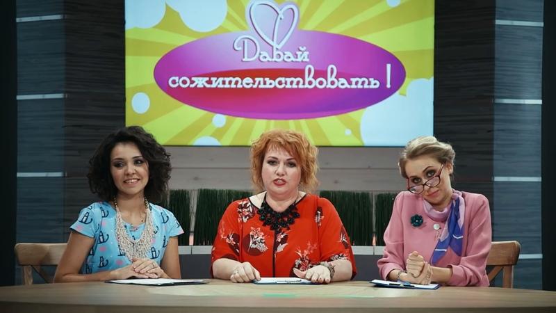 Однажды в России, 3 сезон, 12 выпуск