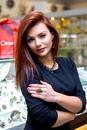 Леся Ярославская фото #19