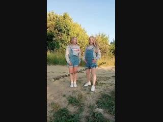 Dasha and Katya ( Rare )