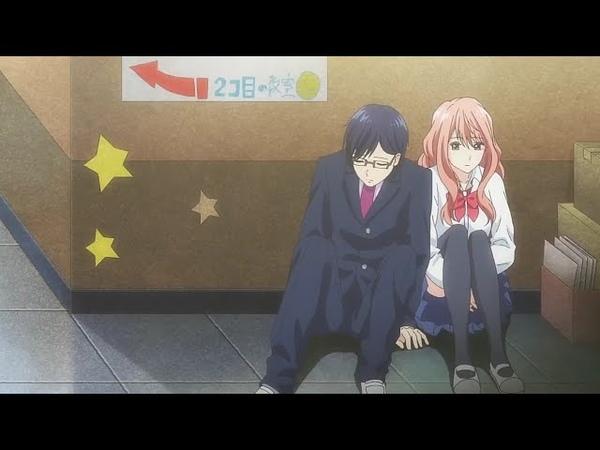 3D Kanojo: Real Girl Season 2 anime PV