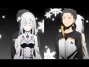 「AMV」-Re: Zero Kara Hajimeru Isekai Seikatsu. Subaru Natsuki Emilia. 「SubaLia」