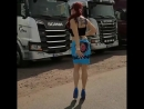 SCANIA | trucks girl |Дальнобой