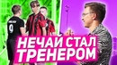 В ЭПИЦЕНТРЕ КОНФЛИКТА МАТЧ ТВ И АМКАЛА микрофон на тренере