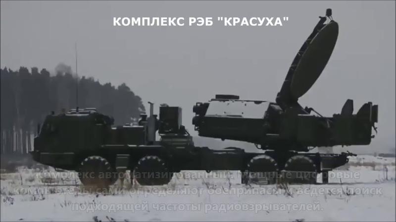 Система СПР-2М Ртуть-БМ