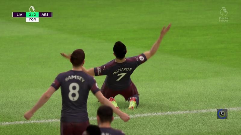 FIFA 19, 18 финала, (Яхонтов vs Юсупов, игра 1-2)