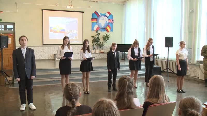 Сотрудники Росгвардии провели урок мужества в одной из школ Смоленска