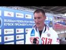 Российские гребцы на международных соревнованиях в Москве: 13 медалей в первый день. ФАН-ТВ