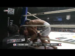 Yuki Motoya vs. Kazuma Sone (RIZIN FF - RIZIN 12 in Nagoya)