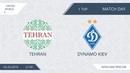 AFL19. United World 2. Day 1. Tehran - Dynamo Kiev
