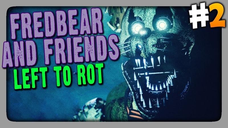 FredBear and Friends Left to Rot Прохождение 2 ✅ КРЫСЫ И ПРОТИВОГАЗ!
