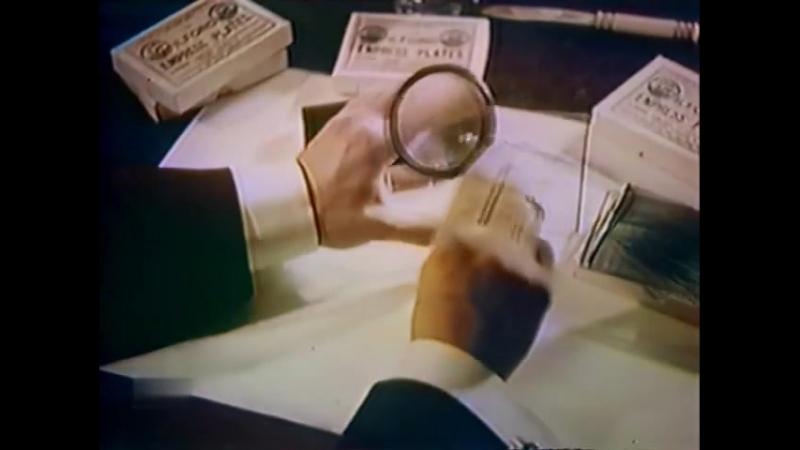 Тайна вещества 1956 Научно-популярный фильм Режиссер: П.В.Клушанцев. СССР