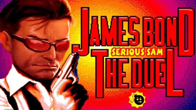 James Bond 007: The Duel Serious Sam Sound Sega