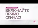 СИНДЕЕВА (промо-ролик).