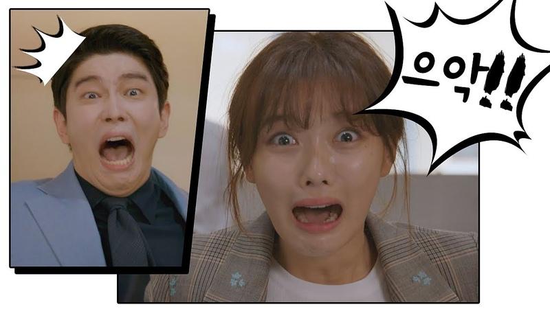 첫 출근부터 윤균상(Yun Kyun Sang) 위협하는 김유정(Kim You-jung)! (대표님 쭈굴;;) 일단 뜨겁게 청