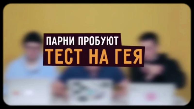 💚Похождения Шакулина  Шакулинкин Шакулин Калинкин  Павлин Павлов Шакулин