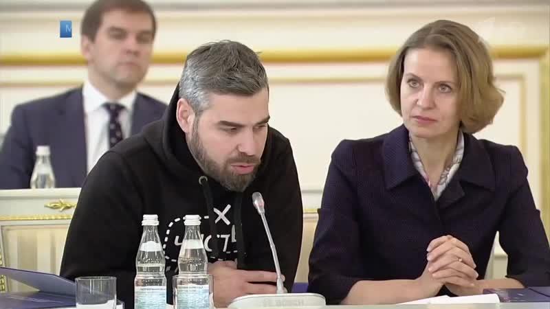 В Кремле подвели итоги Года волонтера и говорили о развитии добровольческого движения